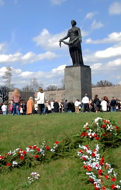 Leningrad World War II blockade monument