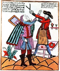 """Peter I is cutting beards at boyars"" lubok painting"